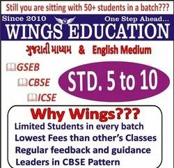 4 To 10 Tuition Class Coaching Center