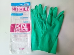 Green Nitrile Rubber Gloves