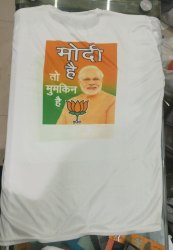 Election T-Shirts