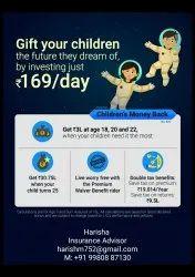 LIC Child Money Back