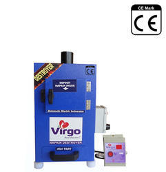 Used Sanitary Napkin Incinerator