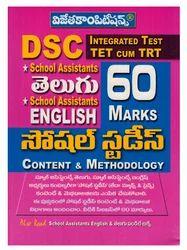 Social Studies Content And Methodology For DSC S.A Telugu, S.A English ( TELUGU MEDIUM ) Book