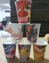 Multicolor Printed Disposable Paper Drinking Cups, Capacity: 250 mL