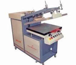 UV Spot Varnish Coating Machine