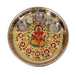 12 inch Stainless Steel Pooja Thali