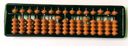 15 Rods Child Abacus (Min. Order 50 )