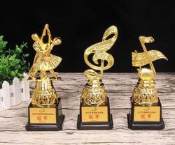 Dancing and Singing Trophy