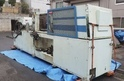 Toshiba-170 Ton Used Plastic Injection Moulding Machines