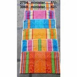 Minister Cotton Bath Towel
