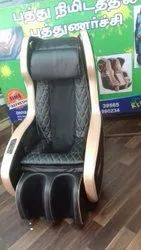 PU Leather Massager Tiny Chair