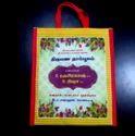 Wedding Gift Bags