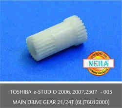 TOSHIBA e - STUDIO 2006, 2007, 2507 - 005 Main Drive Gear 21/ 24T (6LJ76812000)