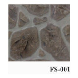 FS-001 Parking Tile