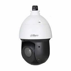 Dahua PTZ CCTV Camera