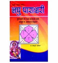 Tarot Preface Astrology Book   Astro India - Daily Horoscope