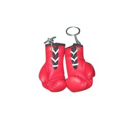 Boxing Glove Keychain - Manufacturers & Suppliers in India