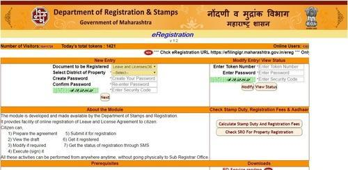 E Registration Kit For Do Online Rent Agreement At Rs 6000 Pack