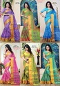 Cotton Checks Fancy And Designer Sarees