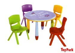 Cute Round Table (f 832)