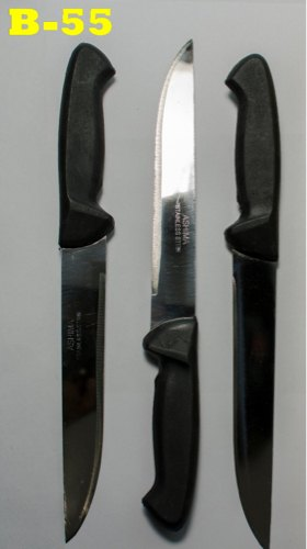 Ashima Stainless Steel Knife