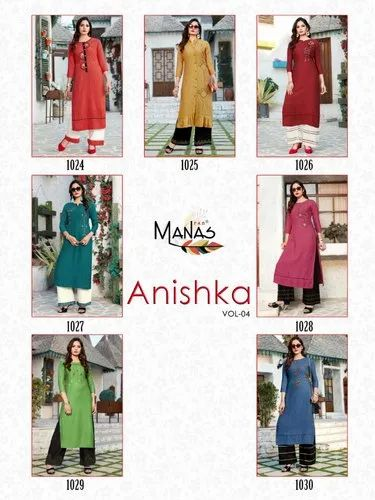 Anishka Vol-4 by Manas Fancy Kurti with Plazzo