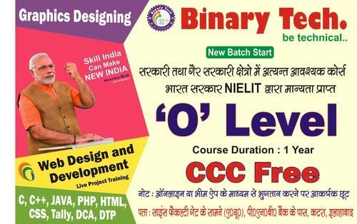 O Level (One Year Diploma Course) in Allahabad, Binary Tech