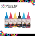 Ink For Canon Pixma IP 7270 , PG750 , CLI751