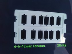 12 Way TANATAN Multipurpose Gang Box Board