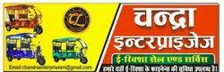 E Rickshaw, Uttar Pradesh, Seating Capacity: 5 Seater