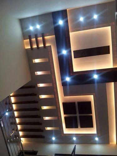 Aluminum Design False Ceiling Rs 100 Running Feet Sse Global Pvc Wall Panel Pvc Laminated Ceiling Tiles Acp Hpl And Wall Paper Hub And Aluminium House Id 12638721430
