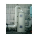 PPH Scrubber System
