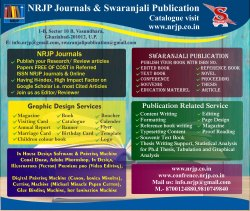 Text Book Publishing Services