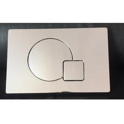 Hindware Imported Flush Plate for Concealed Cistern