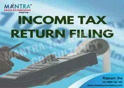 ITR Filling In Maharashtra