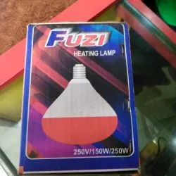 Infrared Lamp Ir Lamps Infrared Heat Lamp Retailers In India