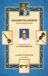 music books GANAMRUTHA BODHINI, Panchapakesa Iyer