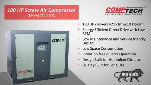 SCREW AIR COMPRESSOR 100 HP