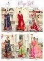 Rajtex Kalasiya Silk Saree Catalog Collection at Textile Mall
