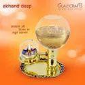 Akhand Deep / Akhand Diya