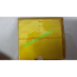 Lithium Polymer Battery 3.7v 5ah