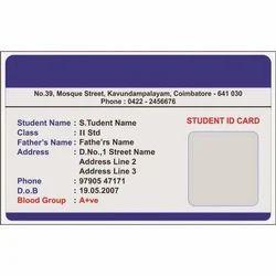 school student id card format