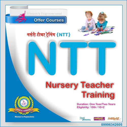 Nursery Teacher Training Course