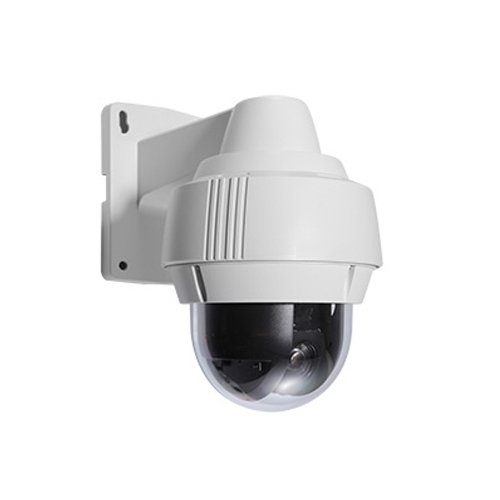 Analog High Speed Dome Camera, 165X172.5 mm