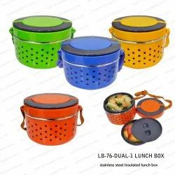 Steel Insulated Lunch Box-LB-76