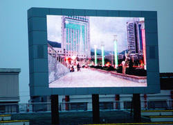 P25 Outdoor LED Screen