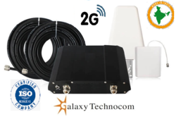 2G Mobile Signal Booster ( Repeater )