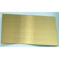 Gold Metal Sheet