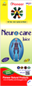 Neuro Care Juice 500 Ml