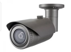 3 MP Day & Night Samsung IP Camera