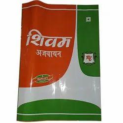 Shivam Ajwain, Grade Available: Grade A, Packaging Size: 1 Kg